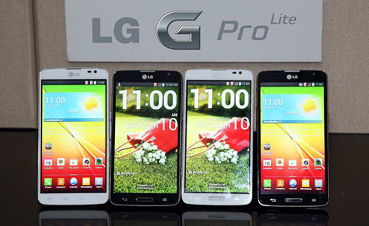 LG unveils the G Pro Lite with 5.5-inch 960 x 540 display and mediocre specs