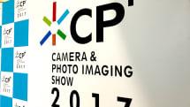 動画:LUMIX GH5のAF処理デモ、超小型トイカメラや8mmフィルムスキャナーなどCP+2017展示まとめ