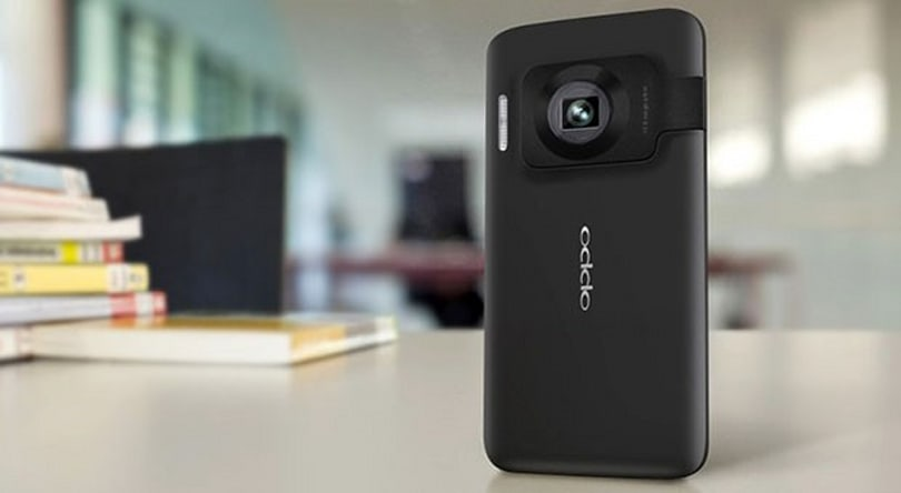 Oppo N-Lens render leaks out, looks more smartphone than camera