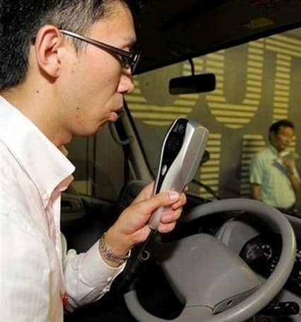 Toyota develops breathalyzer ignition-interlock, BJ McKay promises to hack it