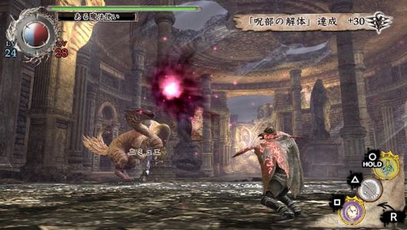 Soul Sacrifice offers trailer with puny humans fighting not-so-puny beasts