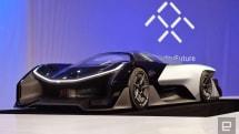 「テスラのライバル」Faraday Future、資金難か。CESで市販EV発表予定も請求書と訴訟に追われる