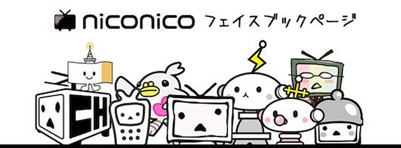 PS4s getting Niconico streaming in Japan this spring
