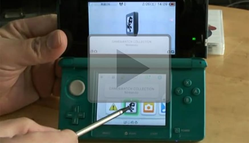 3DS seen running R4, backed-up DS games