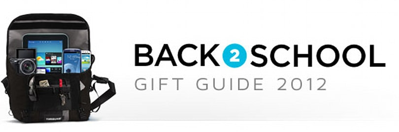Engadget's back to school guide 2012