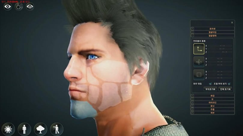 Here's how you can customize your Black Desert character