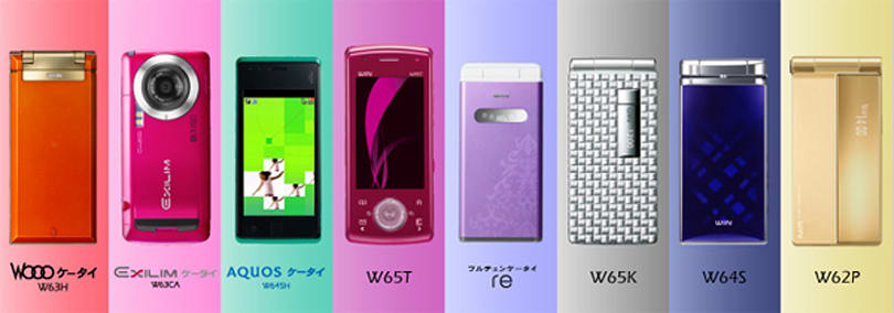 KDDI au's fall / winter 2008 lineup