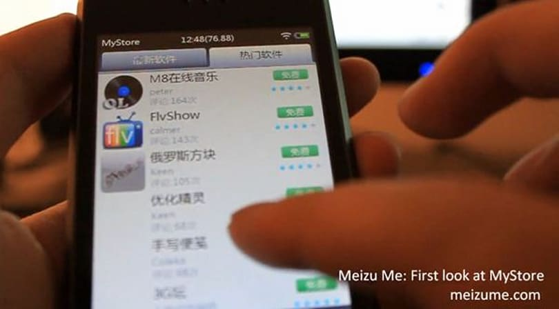 Meizu M8 app store to become reality this month?