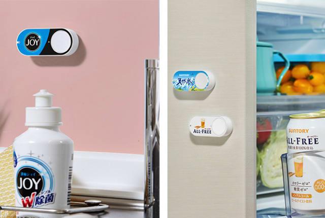 日用品が切れれば「ポチッとな」、アマゾンが1プッシュ注文ボタン「Dash Button」発売。ボタン価格は実質ゼロ円