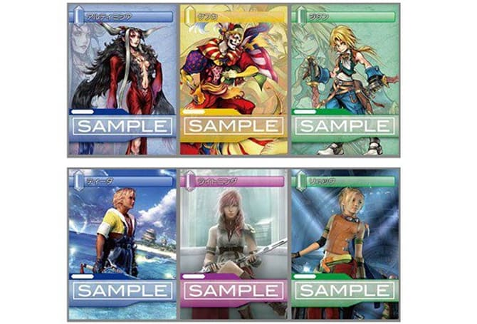 Square Enix working on a Final Fantasy trading card game (not Triple Triad, sadly)