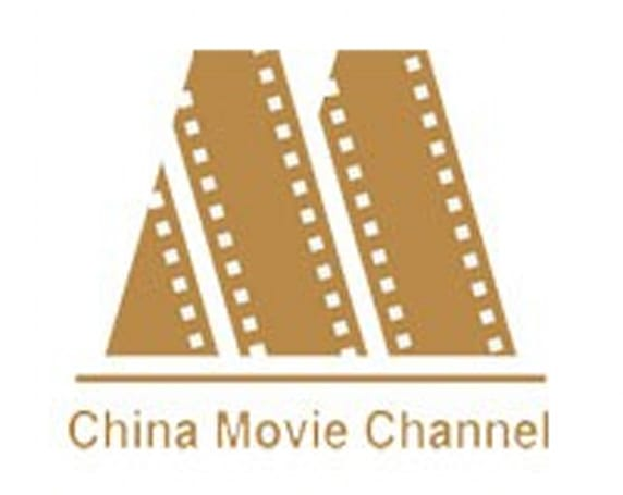 Government-backed movie streaming service coming to China in Q4, bringing Paramount titles along