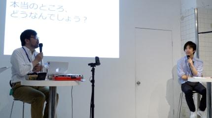 例大祭 諭の部屋:グノシー吉田さんとのAIトーク「ロボットが人間を支配しちゃうとかはない」