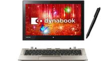 東芝、12.5型で699gのWindowsタブレット dynabook R82発表。デジタイザ有無で2機種、キーボード合体2 in 1