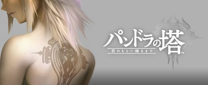 Nintendo opens teaser site for Wii 'Pandora's Tower'