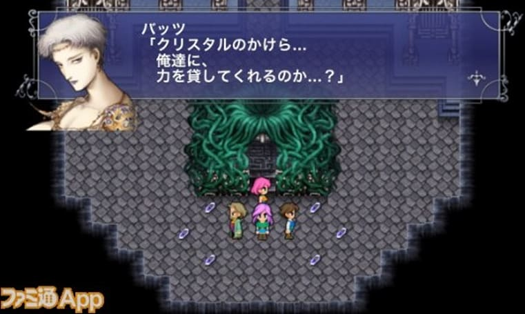 Final Fantasy V coming to iOS in Japan this month