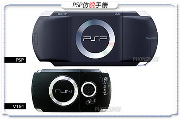 PSP phone becomes a reality, in cheap Chinese knock-off form