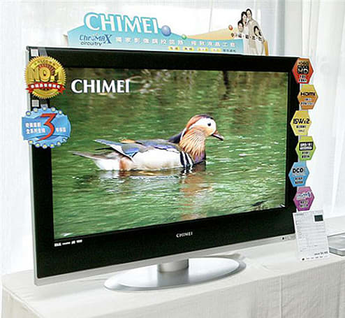 """Chi Mei Optoelectronic votes """"no"""" to cutting LCD production"""