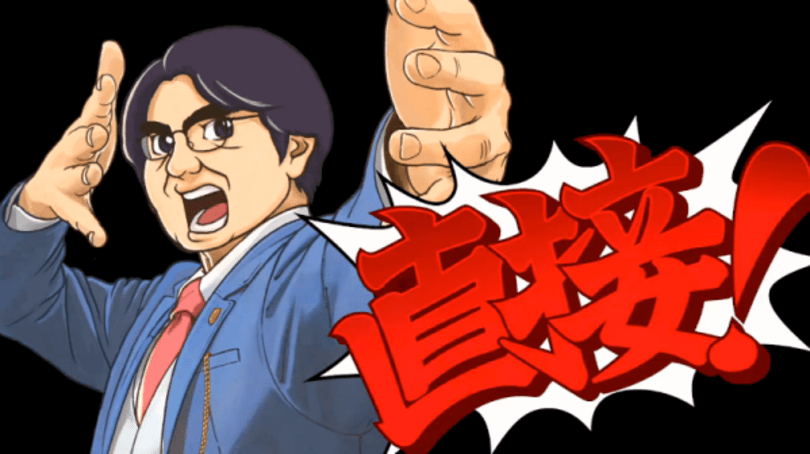 Watch Japan's 3DS-focused Nintendo Direct right here [update: it's over!]