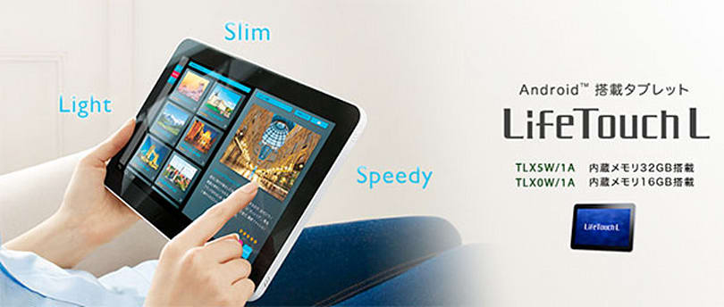 NEC LifeTouch L unveiled: Android 4.0 tablet keeps it thin and light (video)