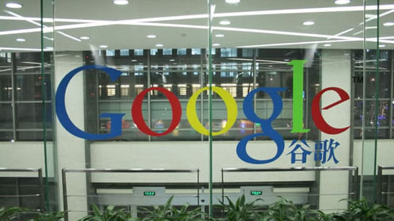 Google shutters Music Search in China, concedes battle to Baidu