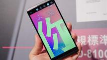 更輕盈的攝錄旗艦 LG V20 港台發表(上市資訊公佈)
