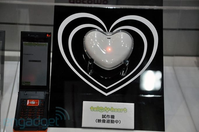 NTT DoCoMo's Taion Heart supports rarely-used soul-2-soul Bluetooth profile (video)