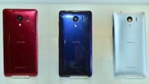 次期OS「Android O」にもワクワクできる─京セラ初のAndroid Oneスマホ『S2』実機を見る
