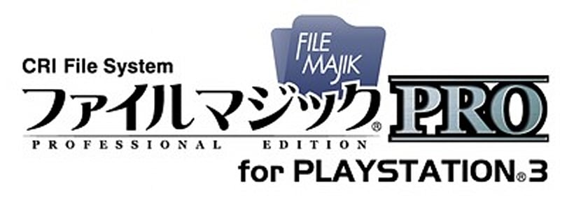 File Majik Pro middleware promises to cut PS3 load times for free