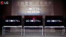 LG 在台發表 2016 電視系列