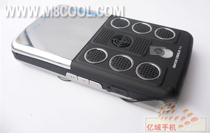 Mysterious smartphone offers up integrated 7.1 surround sound