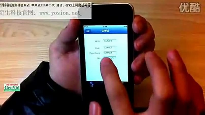 Second-gen Apple Peel 520 caught on video doing GPRS, looking like an iPhone 4
