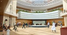 Apple joining effort to build $2 billion hospital
