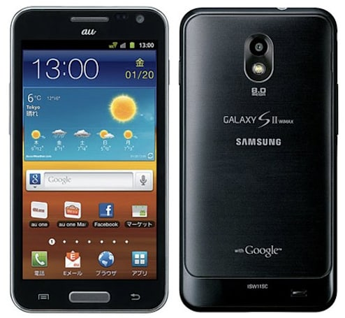 KDDI gets WiMax Galaxy S II, isn't your grandfather's Epic 4G Touch