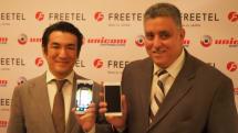 日本のSIMフリースマホが中東進出へ。FREETEL、エジプトでKIWAMI 2など7機種発売