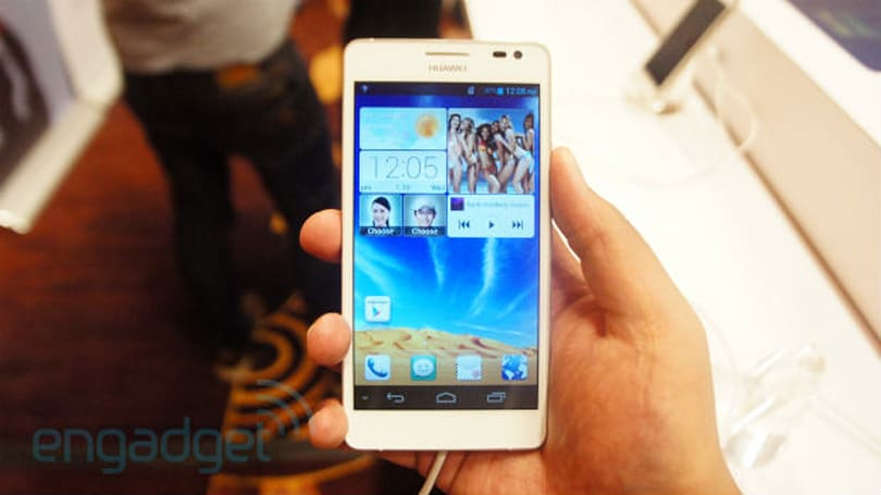 Hands-on with the Huawei Ascend D2 (update: now with video)