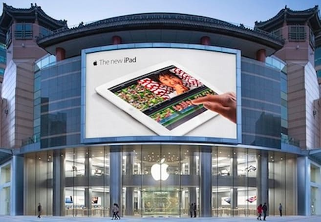 Apple's search for a new retail head inches forward