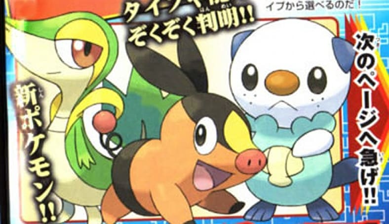Pokemon Black and White starters revealed in full color