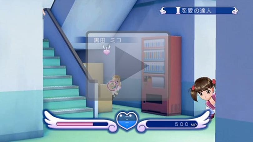 'Gal Gun' equipping love bullets, firing on Xbox 360