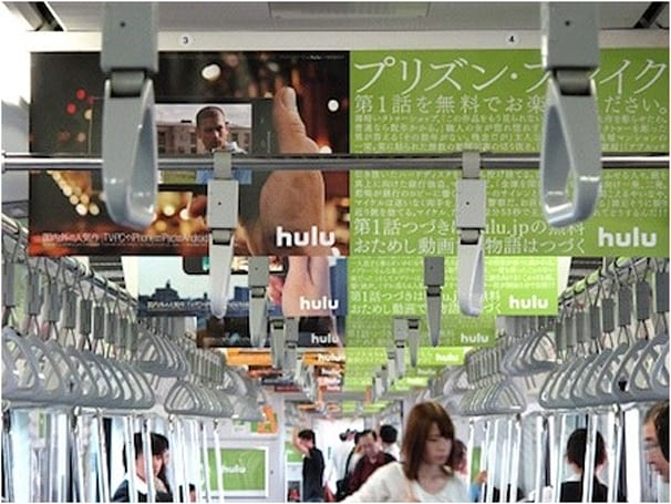 Hulu Japan lands HBO content, but don't expect any changes in the US