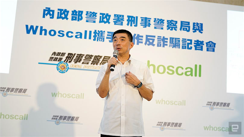 Whoscall 與反詐騙 165 專線合作,提供更精確資料庫