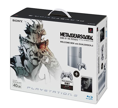 Save the Sixaxis: New MGS4 'Welcome Box' bundles announced for Japan
