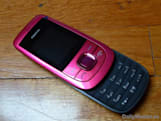 Nokia 2220 possibly spotted, clearly has no XpressMusic aspirations