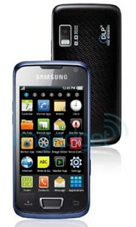 Samsung i8520 'Halo' Android 2.1 phone with 3.7-inch Super AMOLED and pico projector (updated)