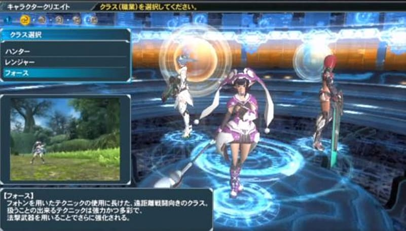 Phantasy Star Online 2 will be free-to-play on the Vita in Japan