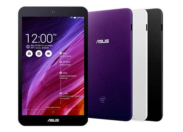 Engadget giveaway: win a MeMO Pad 8 tablet courtesy of ASUS!