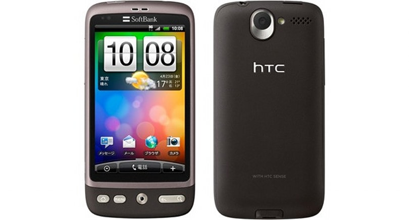 HTC Desire turning Japanese with SoftBank in late April