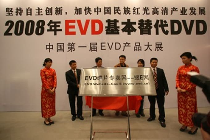 Chinese manufacturers prepared to switch from DVD to EVD in '08