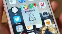 アップルが「iOS 10.2」公開。スクリーンショットのシャッター音がサイレントモード時は無音に