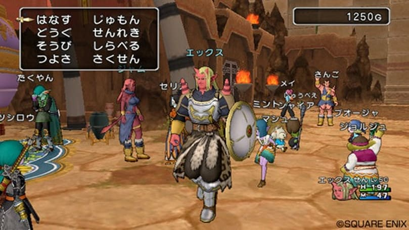 Dragon Quest X Wii U hits Japan March 30, hardware bundle unveiled