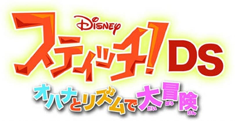 Square Enix to distribute Disney Interactive titles in Japan